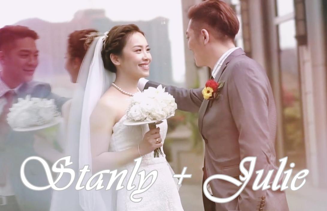 Stanley & Julie 婚禮錄影精華版 - 義大皇家酒店